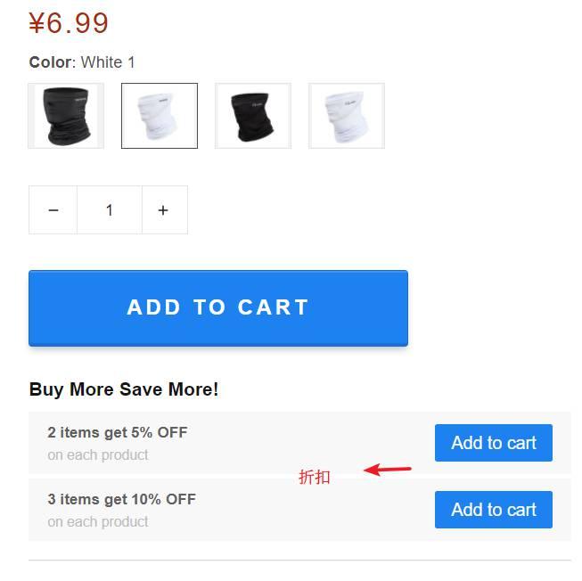 Shopify替代品