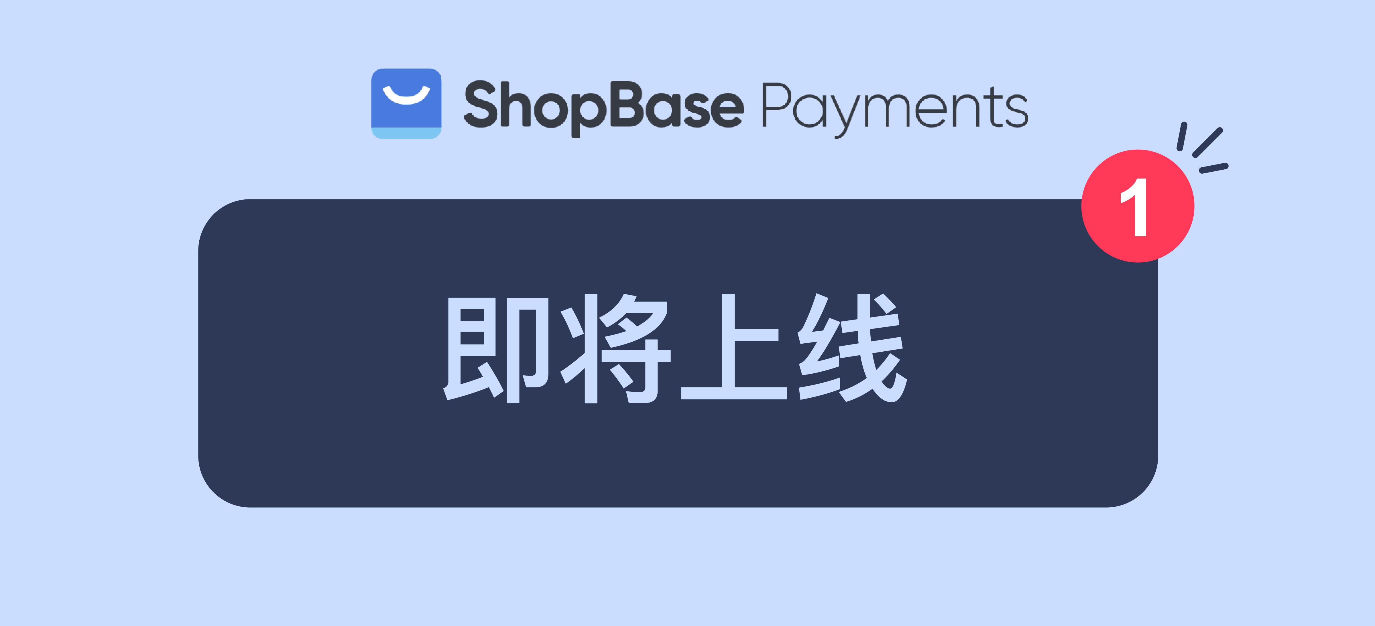 SBCN - Blog banner-2