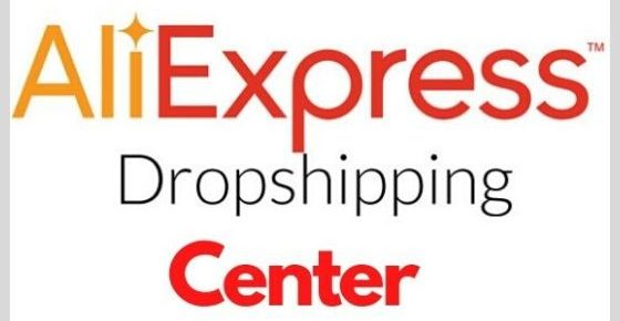 What can sellers benefit from AliExpress dropshipping center?